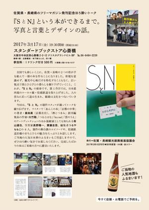 Sn_ol_2